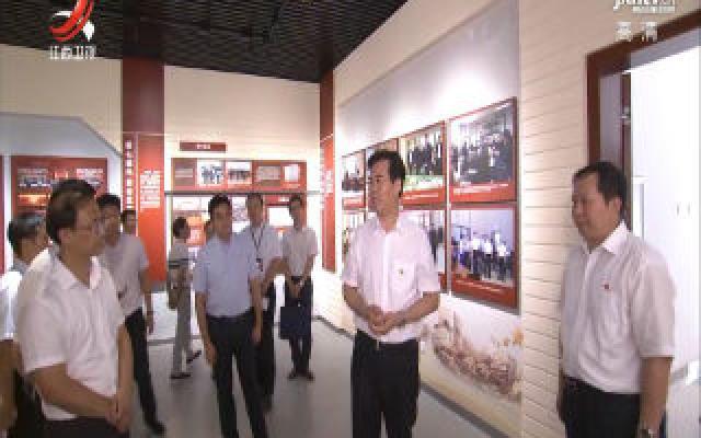 省委党校举行2020年秋季主体班开学典礼