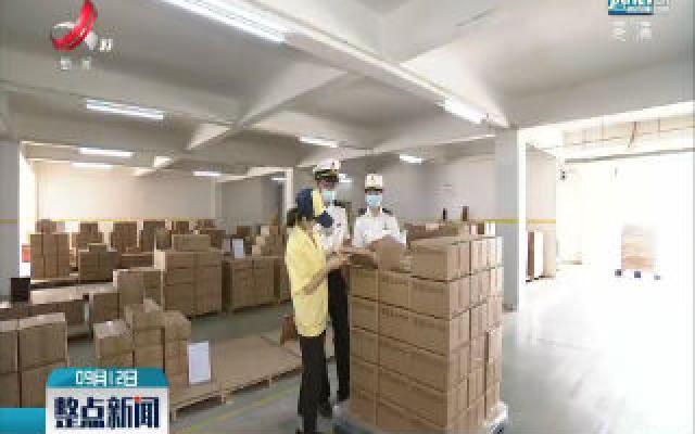 1-8月江西外贸增速继续保持全国第一