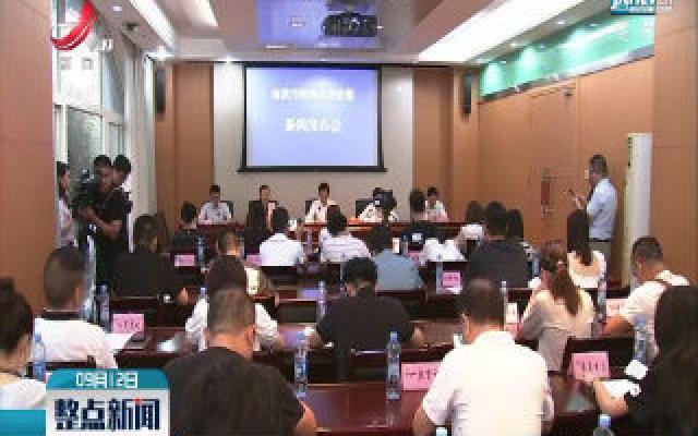 江西南昌设立专项资金扶持跨境电商发展