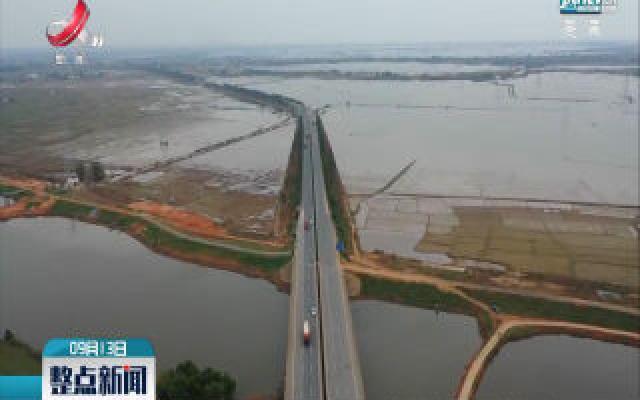 九江:昌九大道永修段9月12日恢复正常通行