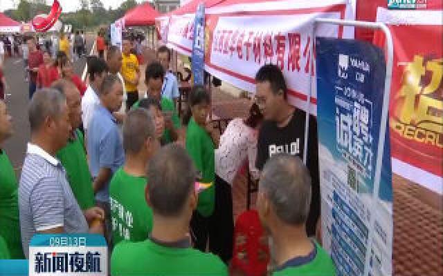 九江:近千岗位送到吴城 助退捕渔民转产转业