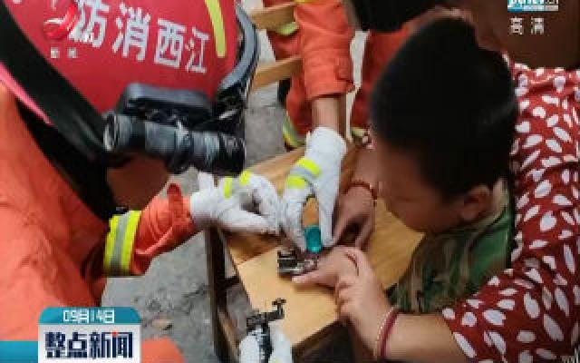 宜春:小孩手指被卡 消防成功解救