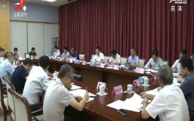 省安委会将对6个设区市开展安全生产专项巡查
