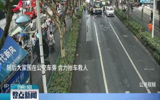 浙江杭州:市民卷入车底 警民抬车救人