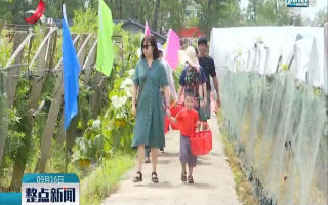 玉山:扶贫产业结硕果