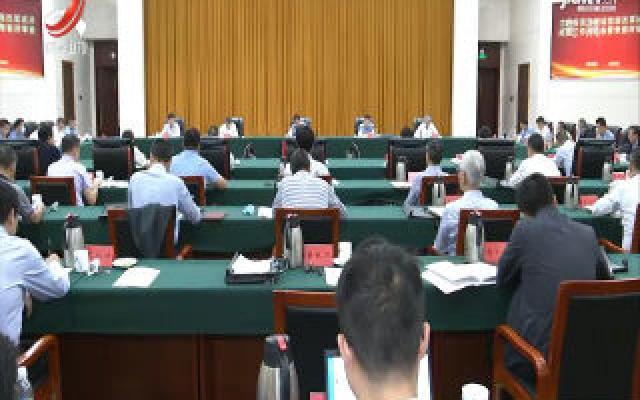 江西省低空空域管理改革试点拓展工作推进会暨专家评审会召开