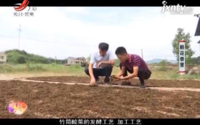 稻花香里20200918