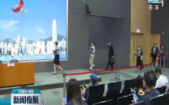 香港特区政府针对特定群组的新冠肺炎检测计划将恒常化