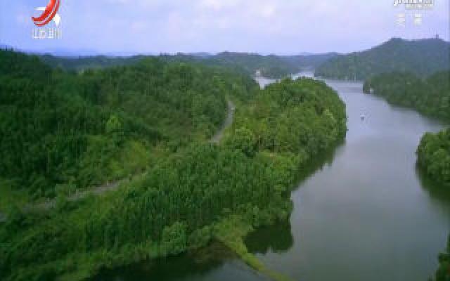 我省发布2020年1号总河(湖)长令 部署河湖管理保护重点工作