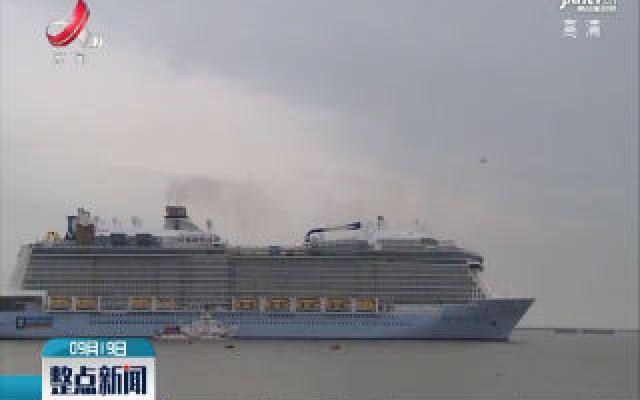 2020年海上紧急医疗救援专项演练在上海举行