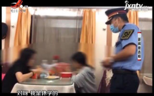 广西柳州:少女闹情绪离家出走 列车长耐心劝解