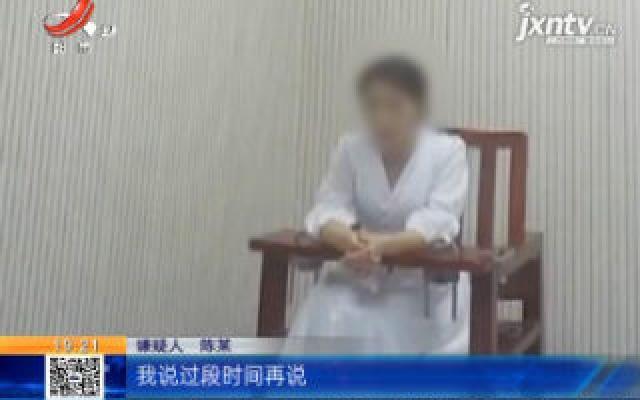 河南平顶山:为了爱情,他等了女同学十几年!结果女同学骗他几十万!