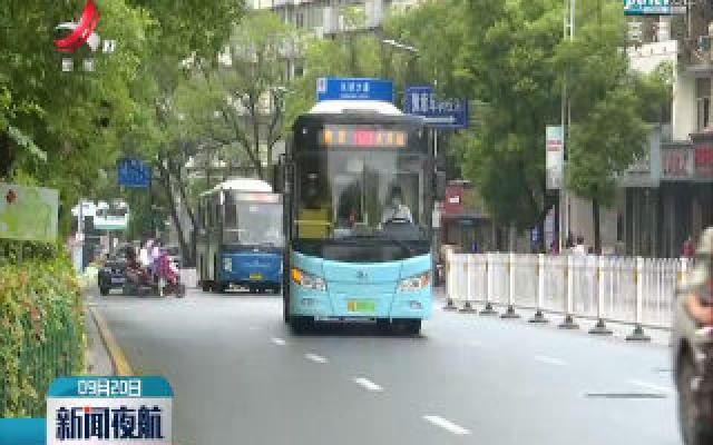 南昌:海昏侯国遗址公园9月23号开园 公交出行有指南