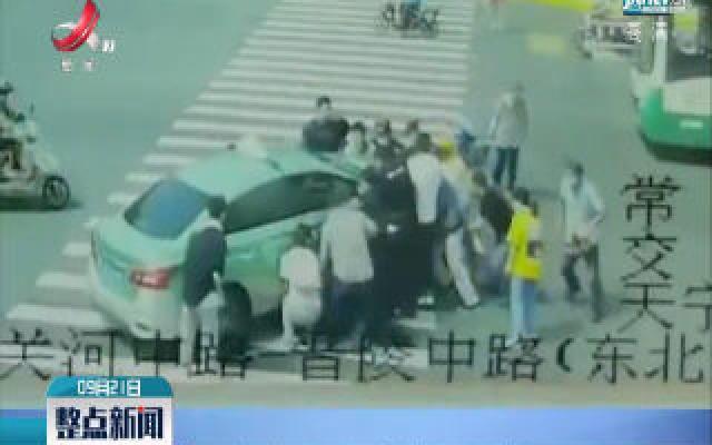 江苏常州:男子被卷入车底 众人抬车相救