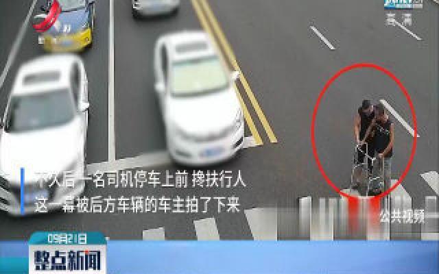 浙江温州:男子行动不便 司机暖心搀扶