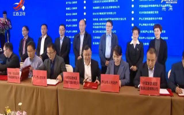 庐山国际爱情电影周影视与江西文旅融合论坛举行