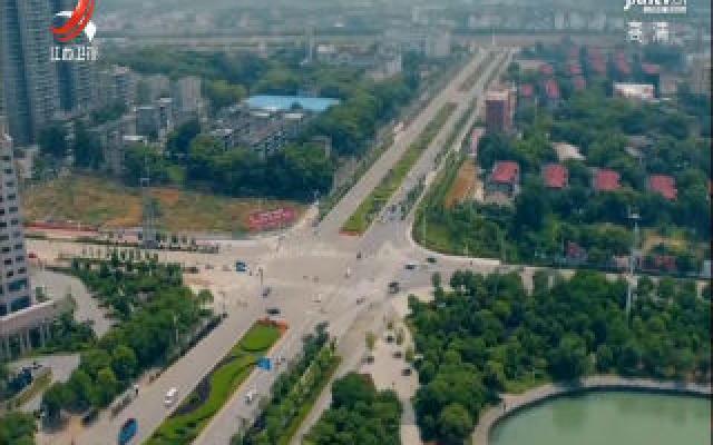 南昌县30个重大重点项目集中开工