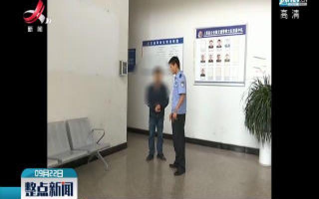 萍乡:民警处理事故 男子凑热闹被查出醉驾