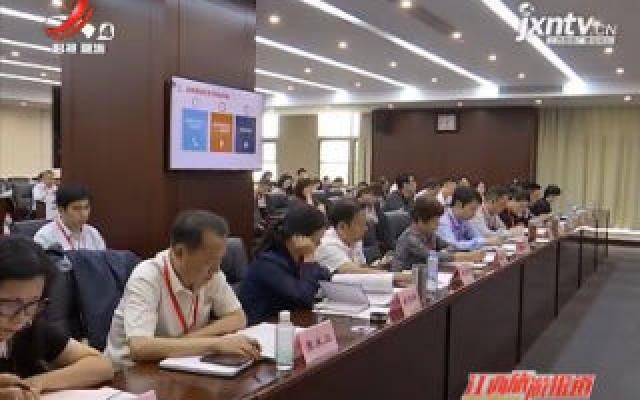江西省文化和旅游公共服务融合发展工作推进会在昌举行