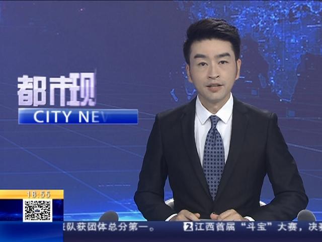 """【名播名记走基层】南昌县:""""首府首县""""看变化 践行""""四力""""走基层"""