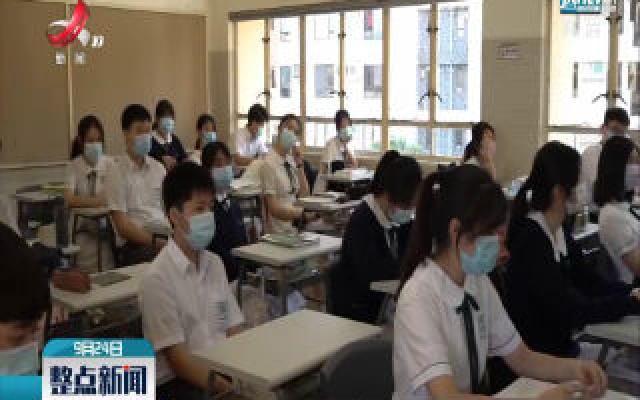 香港在防疫常态化下迎接新学年