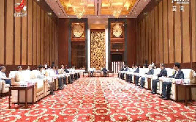 易炼红会见出席2020江西智库峰会暨国家级大院大所产业技术进江西活动嘉宾