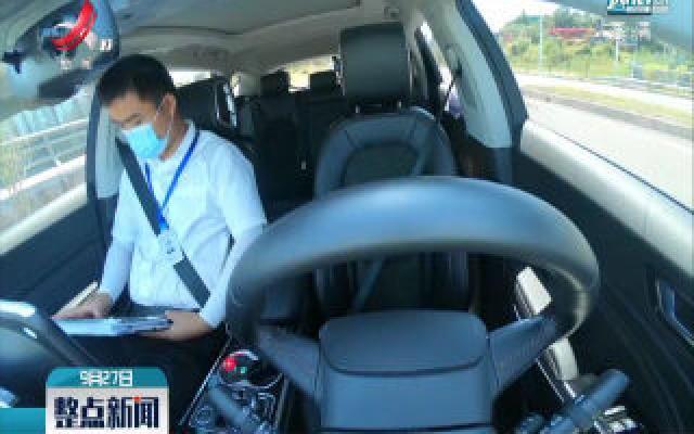 长沙:智能网联汽车测试