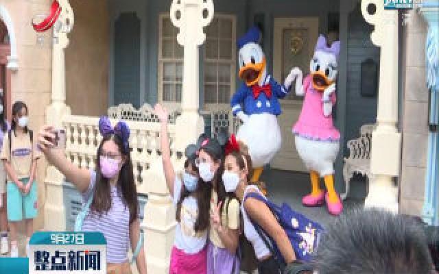 关闭72天后重开!香港迪士尼新城堡亮相