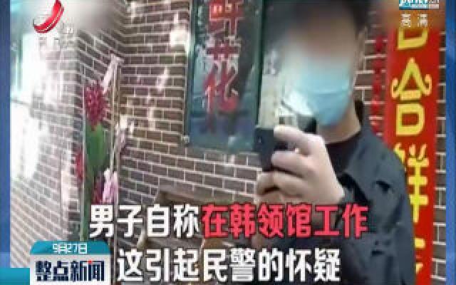 上海:外卖小哥无证驾驶被查 自称韩国人