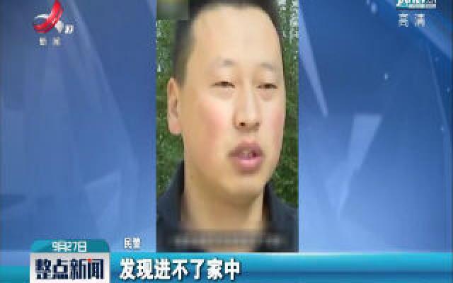 宁夏:男孩爬护栏回6楼 到4楼体力不支