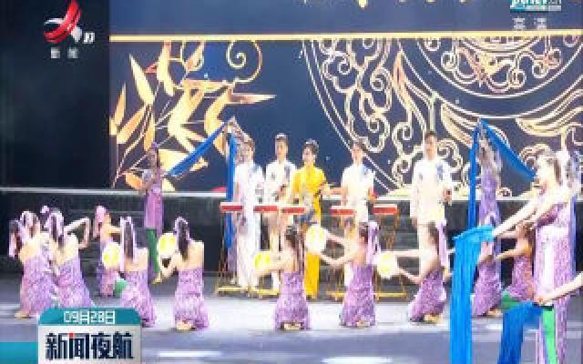 江西省第三届少数民族文化艺术节落幕