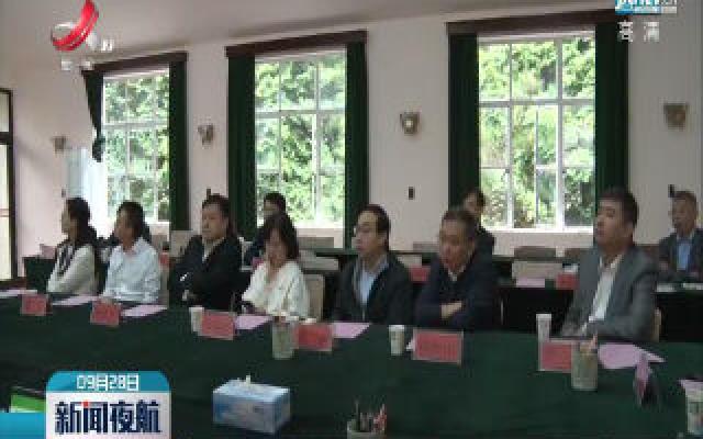 九江:张亚平、罗小云调研中科院庐山植物园省院共建工作