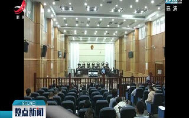 萍乡:男子非法炼铅污染环境 获刑一年并赔偿30万