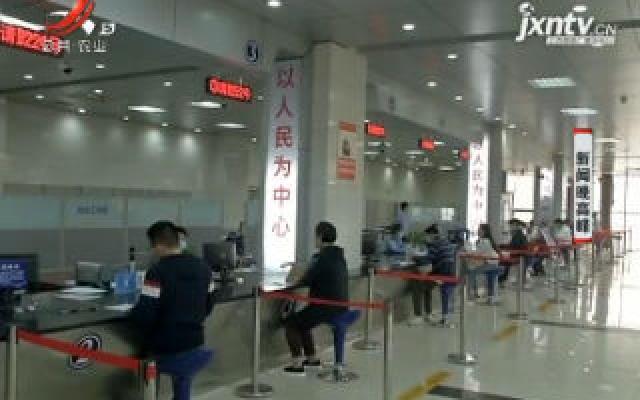 【晓宇说交通】南昌车管所 让群众办事更方便更简单