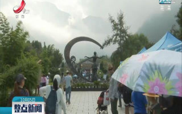 【欢度中秋国庆】宜春明月山:游客有序参观 领略秀美风光