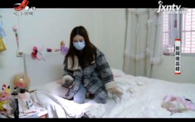 广西南宁:网络女主播凌晨发现床下有人 对方自称粉丝下跪求原谅