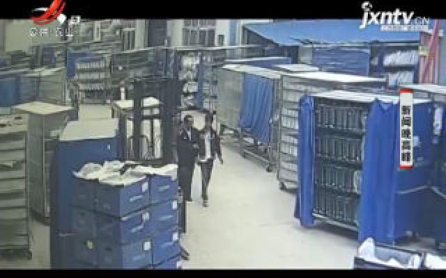 """江苏扬州:小伙酗酒被辞退 酒后持刀来""""寻仇"""""""