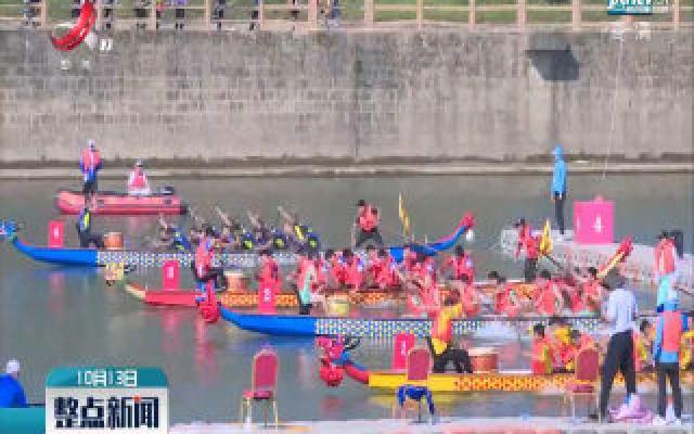 景德镇:龙舟竞渡百舸争流