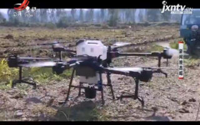 瑞昌市:无人机飞向田间 助力油菜机械化种植