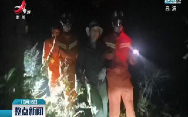 九江:四老者迷失山林 消防员成功营救