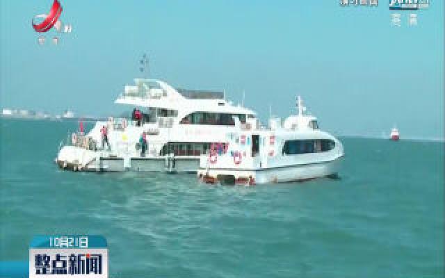 粤港澳大湾区东部海域举行海陆空一体化搜救演习
