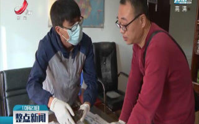吉安:国家二级保护动物日本松雀鹰获救助