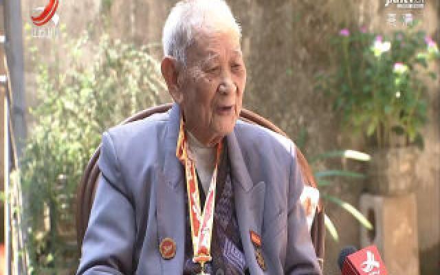 【纪念中国人民志愿军抗美援朝出国作战70周年】罗桂才:英雄无畏 一心向党