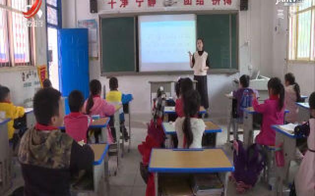 联合国儿童基金会向江西捐赠一批教育设备物资