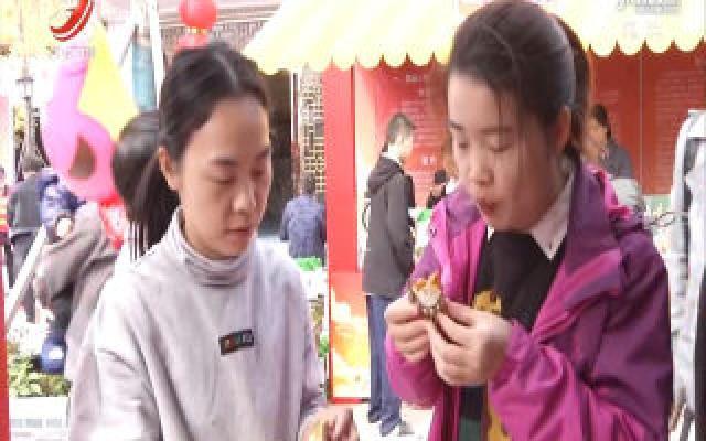 第四届鄱阳湖清水大闸蟹文化艺术节开幕