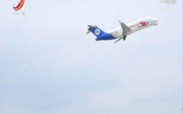 南昌昌北国际机场10月25日起执行冬航季航班计划