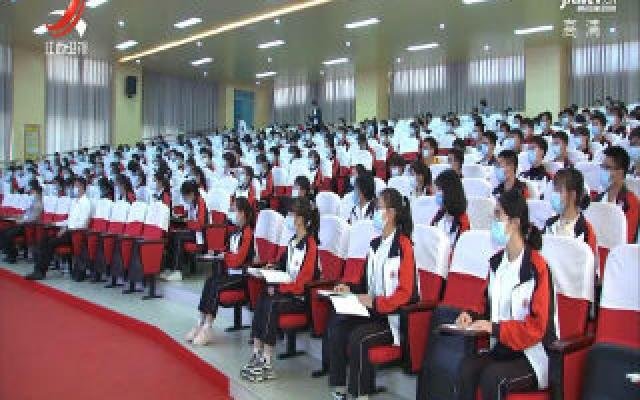 崇仁县举办新时代文明实践活动周活动