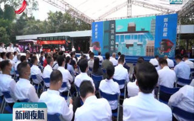 深圳推出旅游观光巴士
