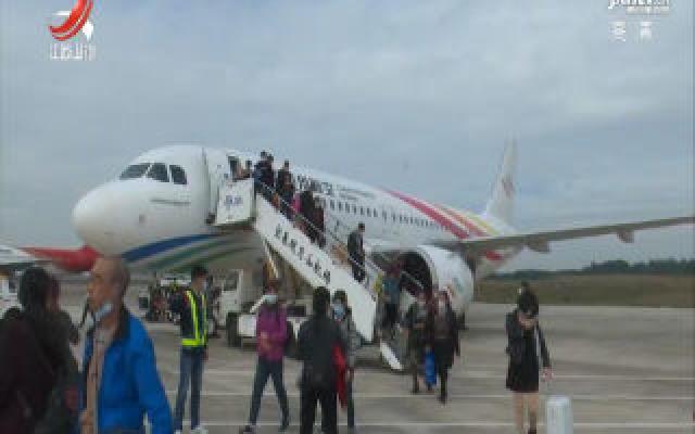 明月山机场新开通两条航线