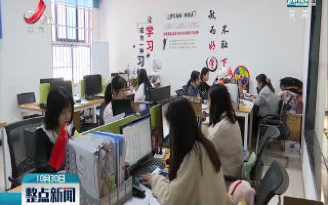 """""""十三五""""南昌市城镇新增就业近37万人"""